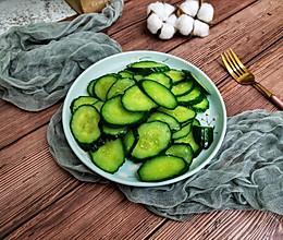 #今天吃什么# 清炒黄瓜的做法