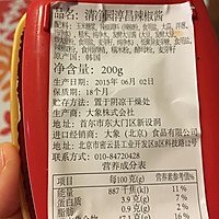 蔬菜版韩式辣年糕的做法图解8