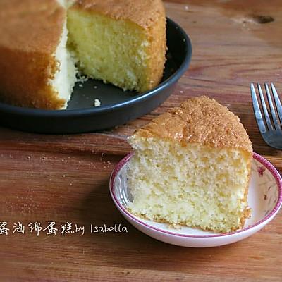全蛋海绵蛋糕(6寸)