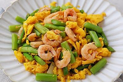 健康低卡家常菜—芦笋虾仁炒蛋