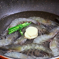 #我们约饭吧#酸辣柠檬虾的做法图解3