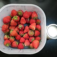 草莓布丁的做法图解1