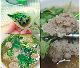 羊肉香菜馅水饺/羊肉丸子粉丝汤的做法