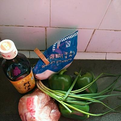 青椒肉丝的做法 步骤1
