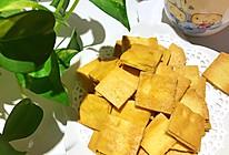 生酮Parmesan Crackers帕马森芝士小脆饼的做法