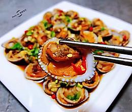 #快手又营养,我家的冬日必备菜品#蒜蓉麻辣毛蚶的做法