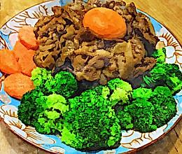 #夏日撩人滋味#日式肥牛饭的做法