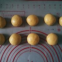 #年味十足的中式面点#喜饼的做法图解5