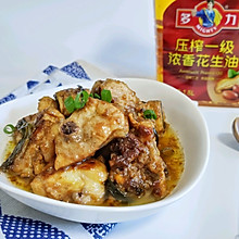 #多力金牌大厨带回家#金牌干葱豆豉鸡