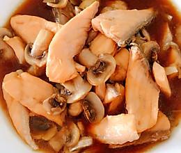 三文鱼烧蘑菇的做法