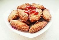 番茄南乳鸡翅中的做法
