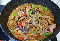 干锅牛杂的做法