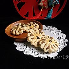 #年味十足的中式面点#中式菊花酥