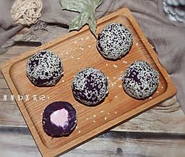 紫薯奶酪芝麻球的做法