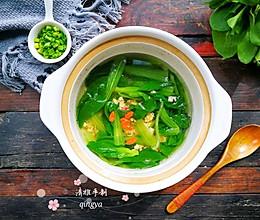 青菜瘦肉汤#春天肉菜这样吃#的做法