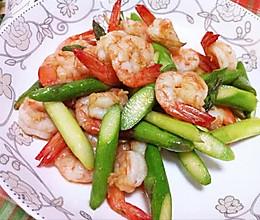 红男绿女-鲜虾炒芦笋的做法