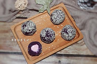 紫薯奶酪芝麻球