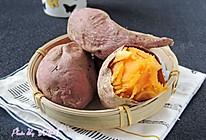 空气炸锅烤红薯的做法