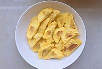 鸡蛋饺#麦子厨房美食锅##憋在家里吃什么#的做法