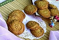 """榛子奶酥饼干#享""""美""""味#的做法"""