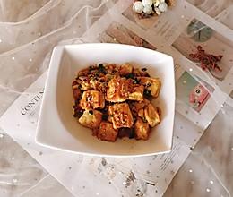 #父亲节,给老爸做道菜#家常瑶柱焖豆腐的做法
