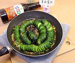 #中秋团圆食味#天津爽口青翠的蓑衣黄瓜(减脂必备)的做法