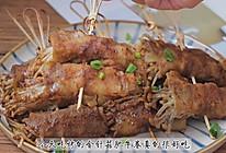 烤金针菇肥牛卷的做法