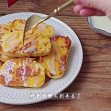 #元宵节美食大赏#香煎馒头片