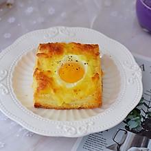 #美味烤箱菜,就等你来做!#鸡蛋芝士爆浆吐司