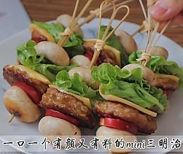 mini三明治的做法