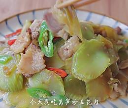 莴笋炒五花肉的做法