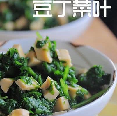 豆丁菜叶的做法