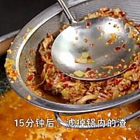 麻辣鲜香的【川味水煮肉片】做法详解的做法图解7