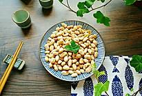 #带着零食去旅行!#椒盐香酥花生米的做法