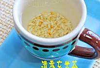 玄米茶的做法