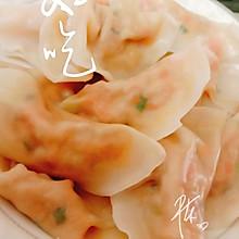 胡萝卜肉馅儿饺子