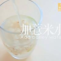 柠檬薏米水「厨娘物语」的做法图解10