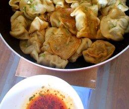 煎饺(速冻饺子)的做法