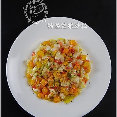 快手西餐《鳕鱼芒果沙拉》