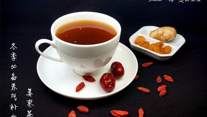 养气补血【姜枣茶】—冬季暖身