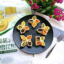 四喜蒸饺#福临门好面用芯造#