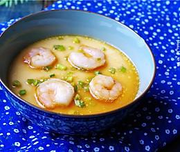 【简单几步蒸出光滑如镜面且鲜香细嫩的蛋羹】虾仁蒸蛋的做法