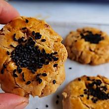 #营养小食光#好吃还补脑——核桃酥饼