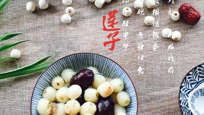 红枣莲子羹  盛夏消暑甜品