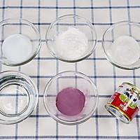 淡奶紫薯小方的做法图解1