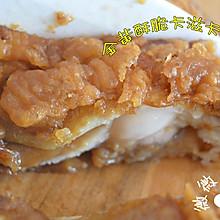 焦香酥脆超大块鸡腿肉,吃起来超过瘾的葱味炸鸡排