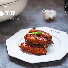 #无腊味,不新年# 蜜汁鸡翅