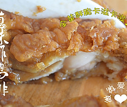 焦香酥脆超大块鸡腿肉,吃起来超过瘾的葱味炸鸡排的做法