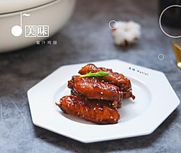 #无腊味,不新年# 蜜汁鸡翅的做法