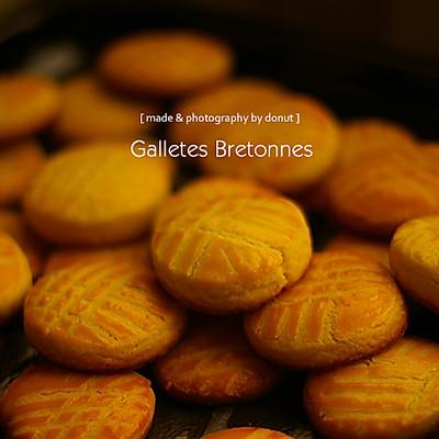 Bretonnes酥饼